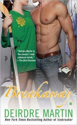 ARC Review: Breakaway by Deirdre Martin