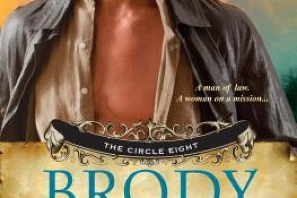 ARC Review: Brody by Emma Lang + GIVEAWAY