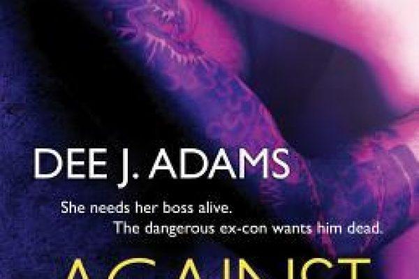 Review: Against the Wall by Dee J. Adams