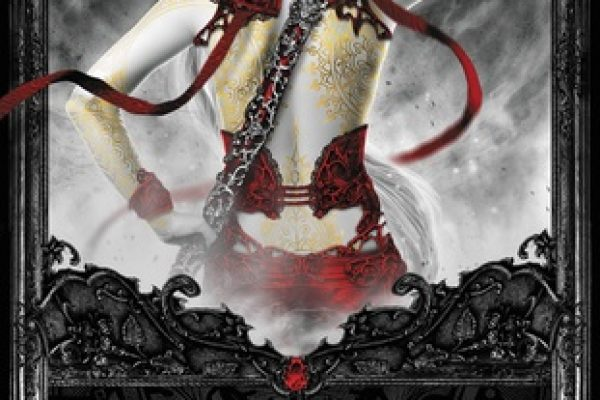 Review: Last Blood by Kristen Painter