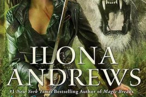 Weekend Highlight: Magic Shifts by Ilona Andrews
