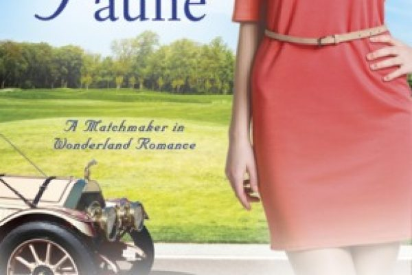 The Perils of Paulie by Katie McAlister