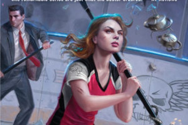 ARC Review: Alien Education by Gini Koch