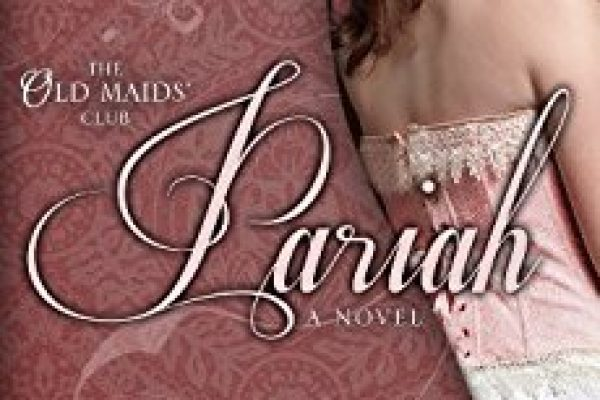 Review: Pariah by Catherine Gayle