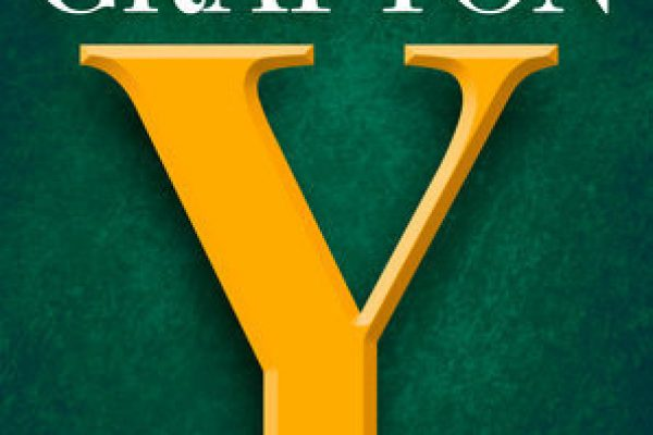 Review: Y is for Yesterday by Sue Grafton