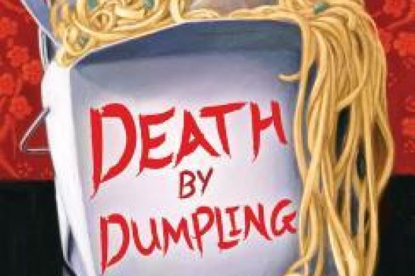ARC Review: Death by Dumpling by Vivien Chien