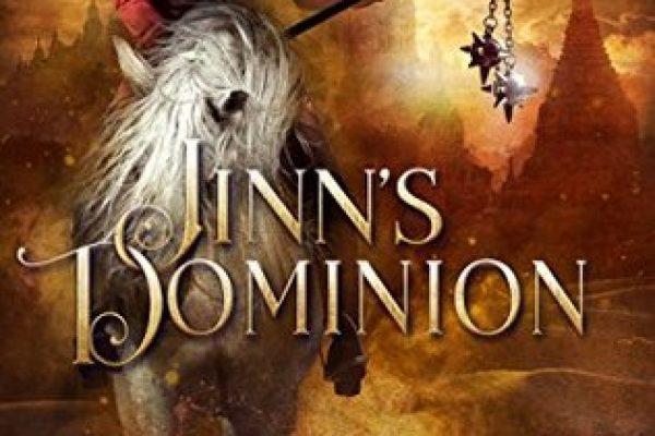 Jinn's Dominion by Shannon Mayer