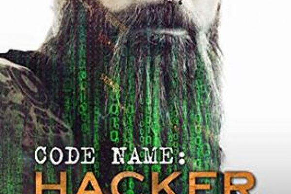 Code Name: Hacker by Sawyer Bennett